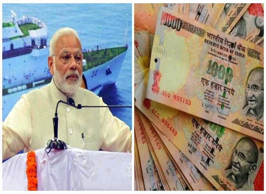 narendra-modi-digital-media-on-currency-ban-in-india-demonetization