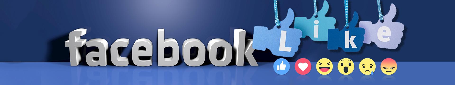 Facebook Marketing Training Courses